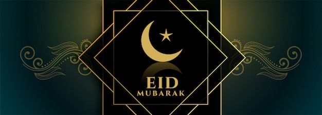 Ozdobny festiwal eid mubarak transparent islamski design