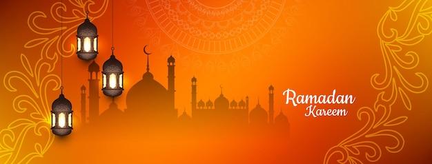 Ozdobny islamski baner ramadan kareem