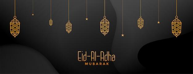 Ozdobny islamski sztandar eid al adha mubarak