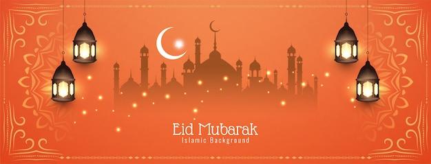 Ozdobny projekt islamskiego sztandaru eid mubarak