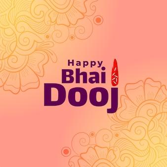 Ozdobny szczęśliwy bhai dooj indyjski festiwal z życzeniami
