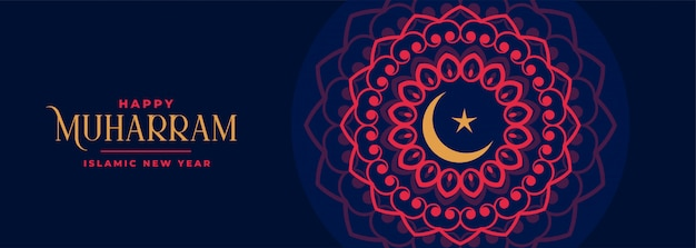 Ozdobny szczęśliwy muharram islamski festiwal banner