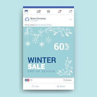 Ozdobny zimowy szablon postu na facebooku