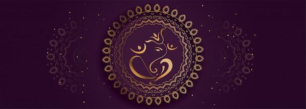Ozdobny złoty sztandar ganesha