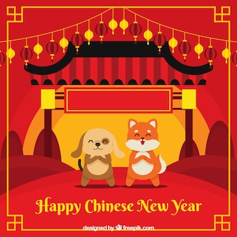 Płaski chiński nowego roku tło z zwierzęcą ilustracją