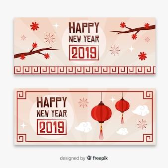 Płaski chiński nowy rok 2019 baner