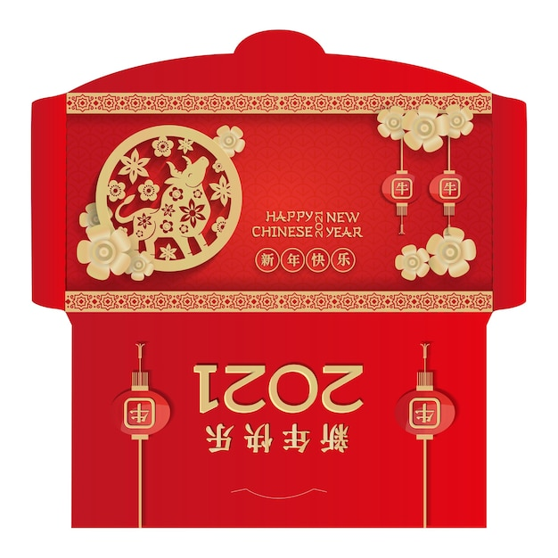 Pakiet czerwonych kopert na chiński nowy rok 2021 z charakterem byka, lampionami, kwiatami, ornamentem. znak zodiaku ze złotym stylu rzemiosła cięcia papieru na kolor tła. tłumaczenie chińskie szczęśliwego nowego roku.