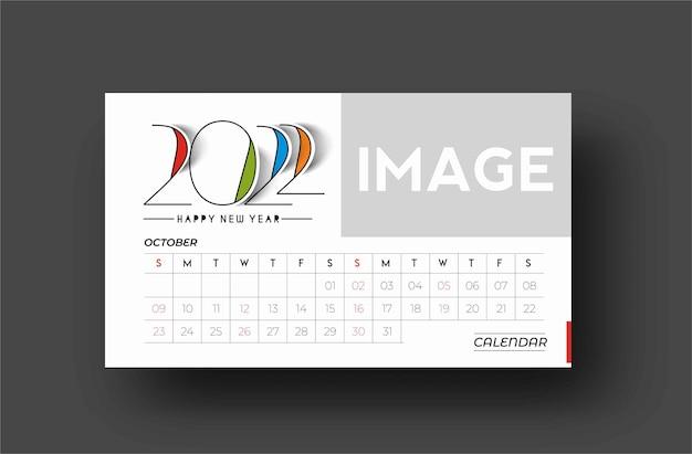 Pakiet kalendarza szczęśliwego nowego roku 2022 - elementy projektu wakacje nowy rok na kartki świąteczne, plakat transparent kalendarza do dekoracji, tło ilustracji wektorowych.