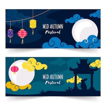 Pakiet szablonów banerów festiwalu w połowie jesieni