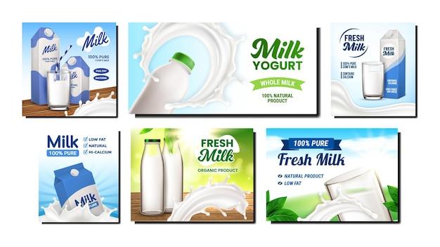 Pakiety mleka kreatywne plakaty promocyjne zestaw vector