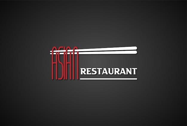 Pałeczki z makaronem azjatycka restauracja tekst typ czcionki typografia słów logo design vector