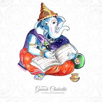 Pan ganeśćaturthi indyjski festiwal karty tło