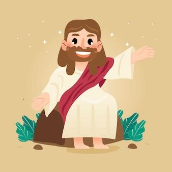 Pan jezus zbawiciel