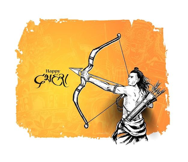 Pan rama ze strzałką zabijającą ravanę w navratri festiwalu indii plakat z hindi tekst dasera, ilustracji wektorowych.