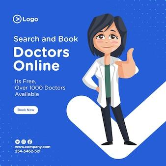 Pani doktor pokazuje kciuk w górę projekt transparentu znak