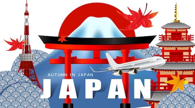 Panorama jesień sezonu czerwoni liście klonowi z fuji górą, torii brama i pagoda w japonia światowych sławnych punktach zwrotnych
