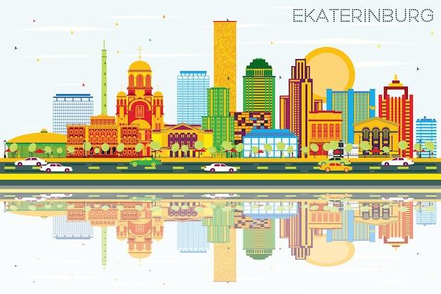 Panoramę jekaterynburga z kolorowymi budynkami, błękitnym niebem i odbiciami. ilustracja wektorowa. podróże służbowe i koncepcja turystyki z nowoczesnymi budynkami. obraz banera prezentacji i witryny sieci web.