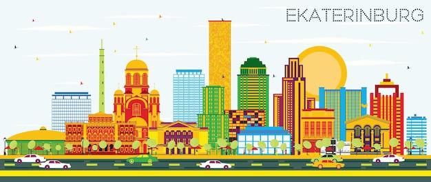 Panoramę jekaterynburga z kolorowymi budynkami i błękitnym niebem. ilustracja wektorowa. podróże służbowe i koncepcja turystyki z nowoczesnymi budynkami. obraz banera prezentacji i witryny sieci web.