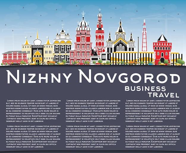 Panoramę miasta niżny nowogród w rosji z kolorowymi budynkami błękitne niebo i wektor przestrzeni kopii