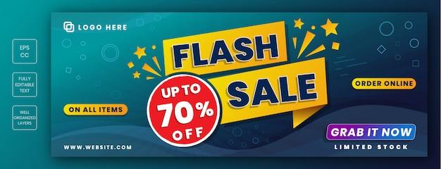 Panoramiczny baner sprzedaży ze sprzedażą flash. rozmiar okładki facebooka, nagłówek
