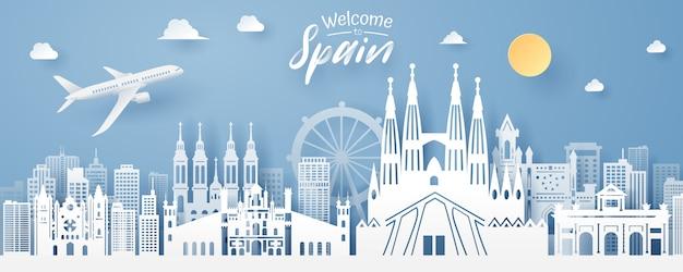 Papercut hiszpanii punkt orientacyjny
