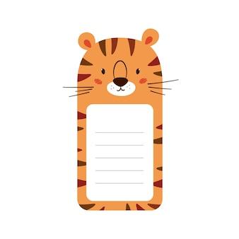 Papier firmowy ozdobiony głową tygrysa. ładny szablon arkusza zwierząt do pamiętnika, harmonogramu, notatki. pudełko z miejscem na tekst. ilustracje wektorowe na białym tle.