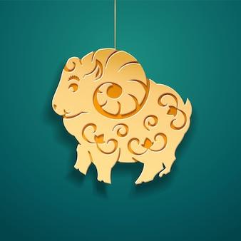 Papierowa owca do islamu i muzułmańskiej dekoracji świątecznej taran na eid aladha lub uladha lub koza na ucztę