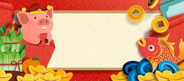 Papierowa sztuka chiński nowy rok z świnka i rybka chowająca się za złotymi sztabkami