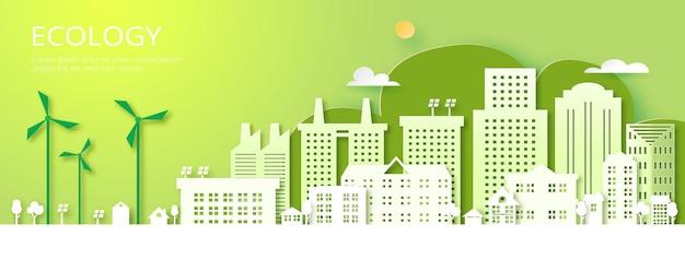 Papierowa sztuka zrównoważonego rozwoju w zielonym ekologicznym mieście, alternatywna energia i koncepcja ochrony ekologii. .