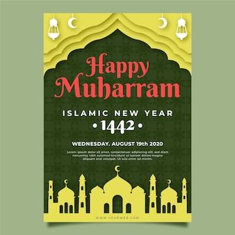 Papierowy styl islamski nowy rok plakat szablon