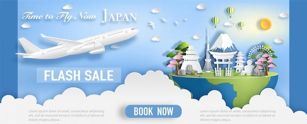 Papierowy styl japońskiej atrakcji i atrakcji turystycznych.