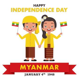 Para chłopaków i dziewczyn z birmy świętuje dzień niepodległości birmy
