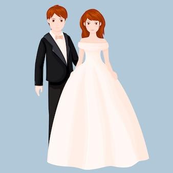 Para elegancki ślub