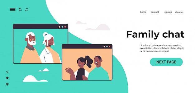 Para o wirtualnym spotkaniu z dziadkami podczas rozmowy wideo koncepcja komunikacji czatu rodzinnego afroamerykanie w oknach przeglądarki internetowej portret poziomy kopia przestrzeń ilustracja