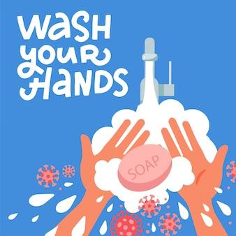 Para rąk do mycia za pomocą mydła i pęcherzyków. koncepcja coronavirus do mycia rąk. oczyść ramię w pianie. ilustracja kreskówka płaski. higiena osobista, dezynfekcja, koncepcja pielęgnacji skóry. zapobieganie covid-19