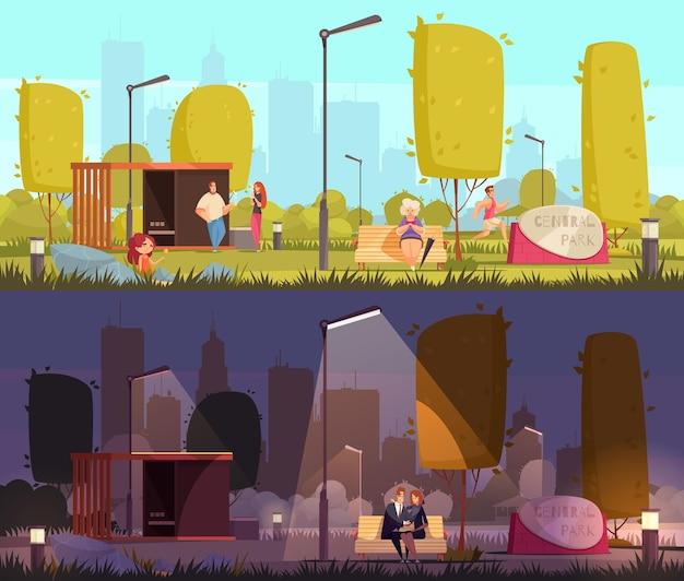 Park miejski w dzień iw nocy 2 płaskie poziome banery