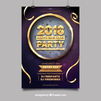 Party nowy rok plakatu