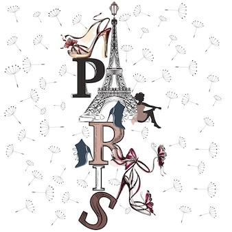 Paryż wzór tła