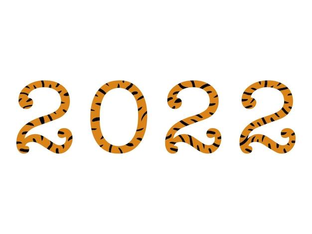 Pasiaste pomarańczowe i czarne słodkie cyfry 2022 symbol roku ilustracji wektorowych tygrysa