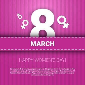 Paski szablon tło dzień kobiet międzynarodowych
