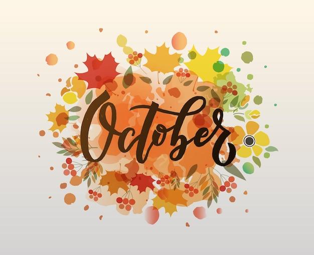 Październik napis typografia nowoczesna kaligrafia października ilustracja wektorowa na teksturowanym tle