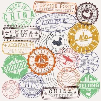 Pekin chiny zestaw pieczątek podróży i firm