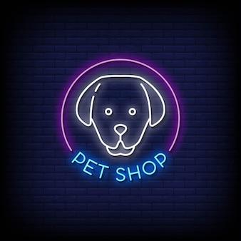 Pet shop neon signs style text na niebieskiej ścianie