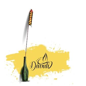 Petardy rakietowe w doniczce happy diwali - ręcznie rysowane szkic, tło wektor.