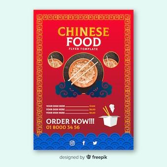 Photographic chińskie jedzenie ulotki