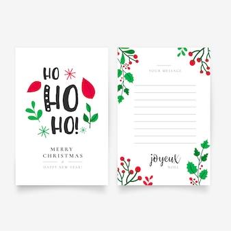 Piękne ręcznie rysowane szablon listu Bożego Narodzenia