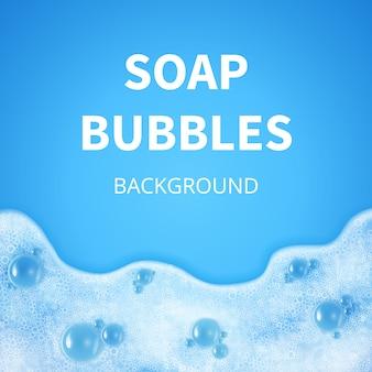 Pianka szamponowa z bąbelkami. tło wektor sud mydła. szampon mydło w tle, ilustracja