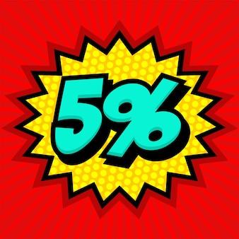 Pięć procent zniżki w komiksowym stylu