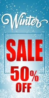 Pięćdziesiąt procent sprzedaży zimowej napis w ramce
