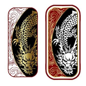 Pieczęć ozdobna ze smokiem w stylu chińskim